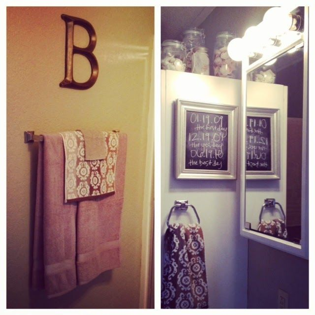 Josh's bathroom...before and after!