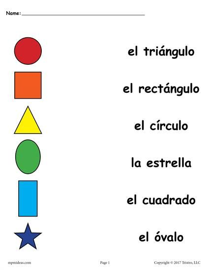 4 Spanish Shapes Matching Worksheets Learning spanish