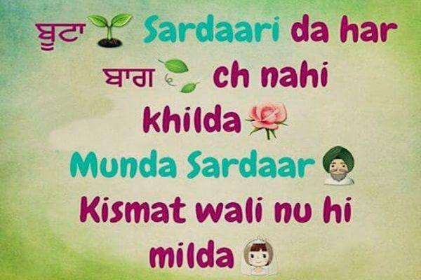 Sardar Munda Punjabi Status For Instagram   Punjabi Comment
