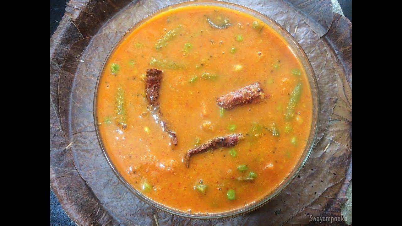 Mixed vegetable kootu kannada style kootu recipe saka meals mixed vegetable kootu kannada style kootu recipe forumfinder Choice Image