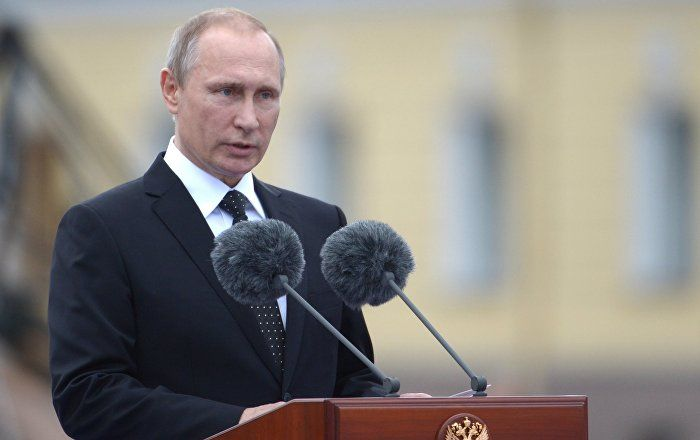 Russian President Vladimir Putin believes that arrogance should not be among the…
