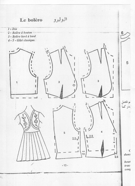 كتاب كيف تتعلم قواعد التفصيل و الخياطة بالعربية و الفرنسية Sewing Patterns Embroidery Stitches Pattern