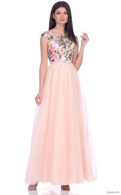 Vestidos Bonitos Para Fiestas Vestidos De Fiesta Prom