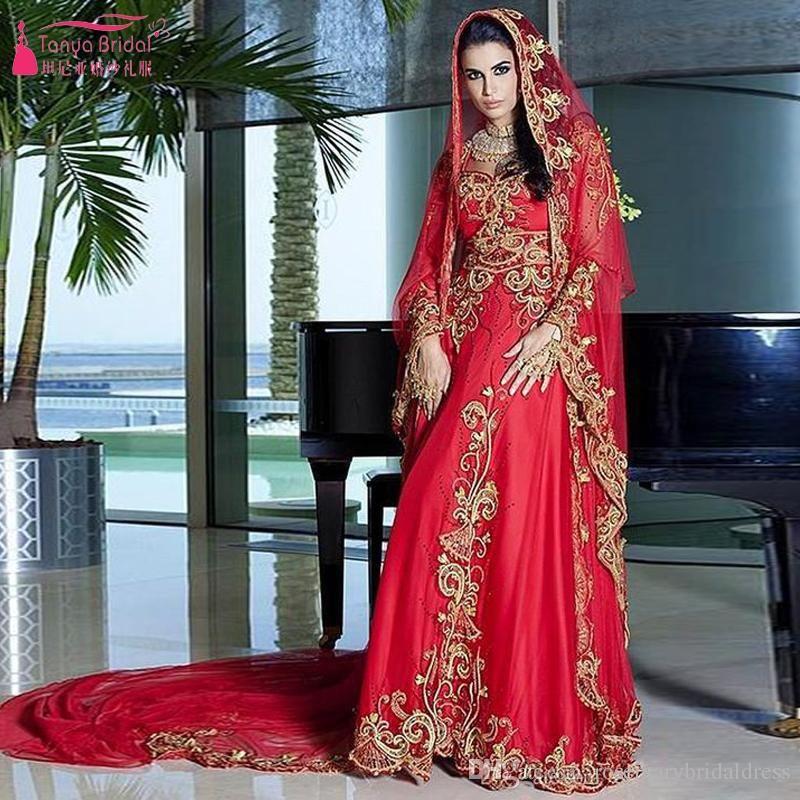 Turkish Red Wedding Dresses