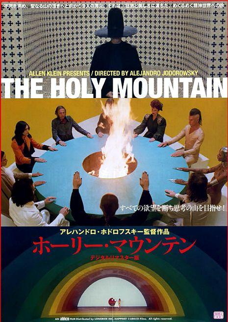 Poster HOLY MOUNTAIN alejandro jodorowsky