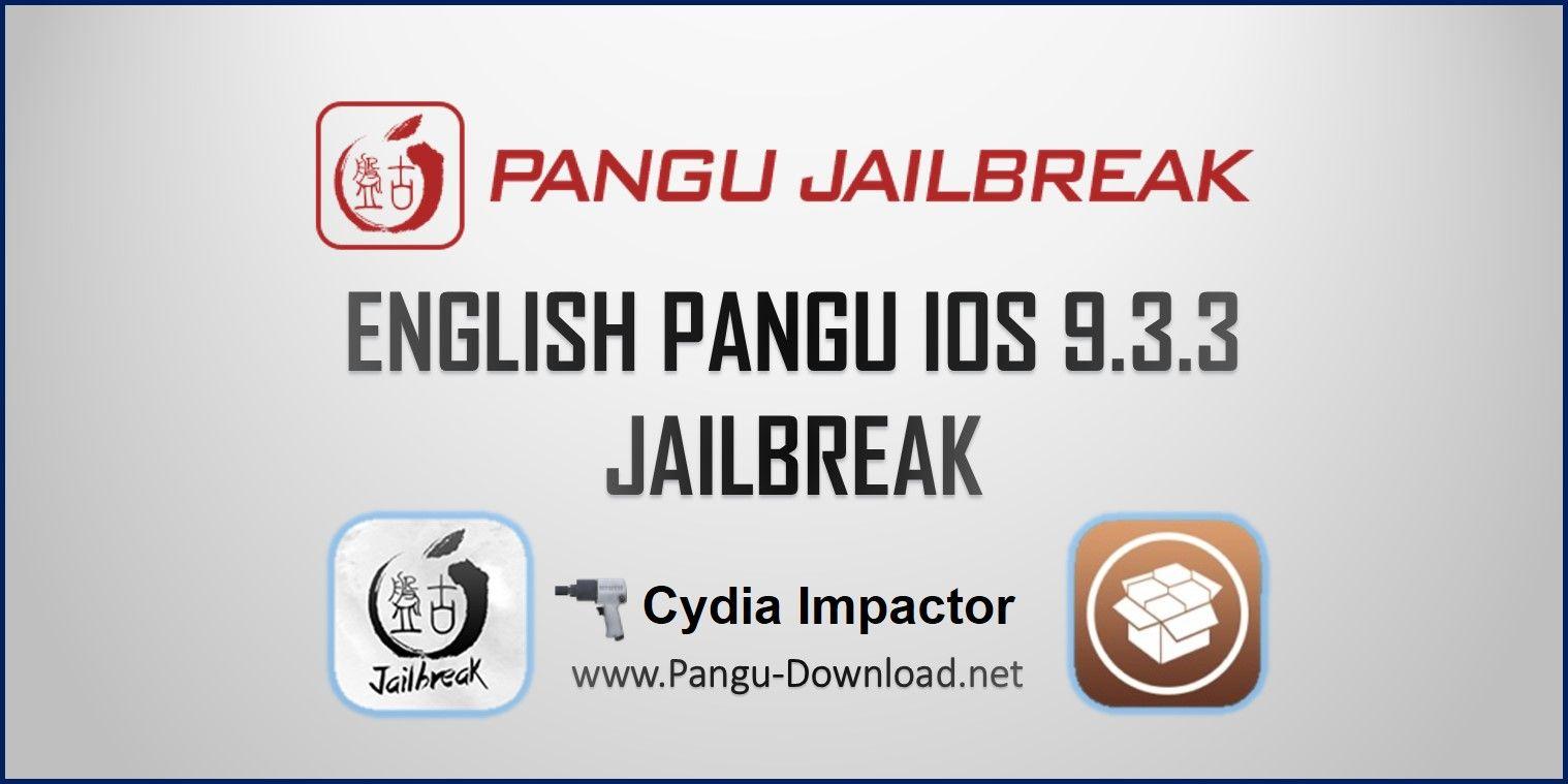 English pangu 9.3.3