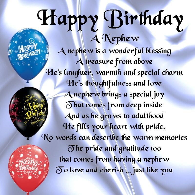 Personalised Coaster Nephew Poem Happy Birthday Free Gift Box