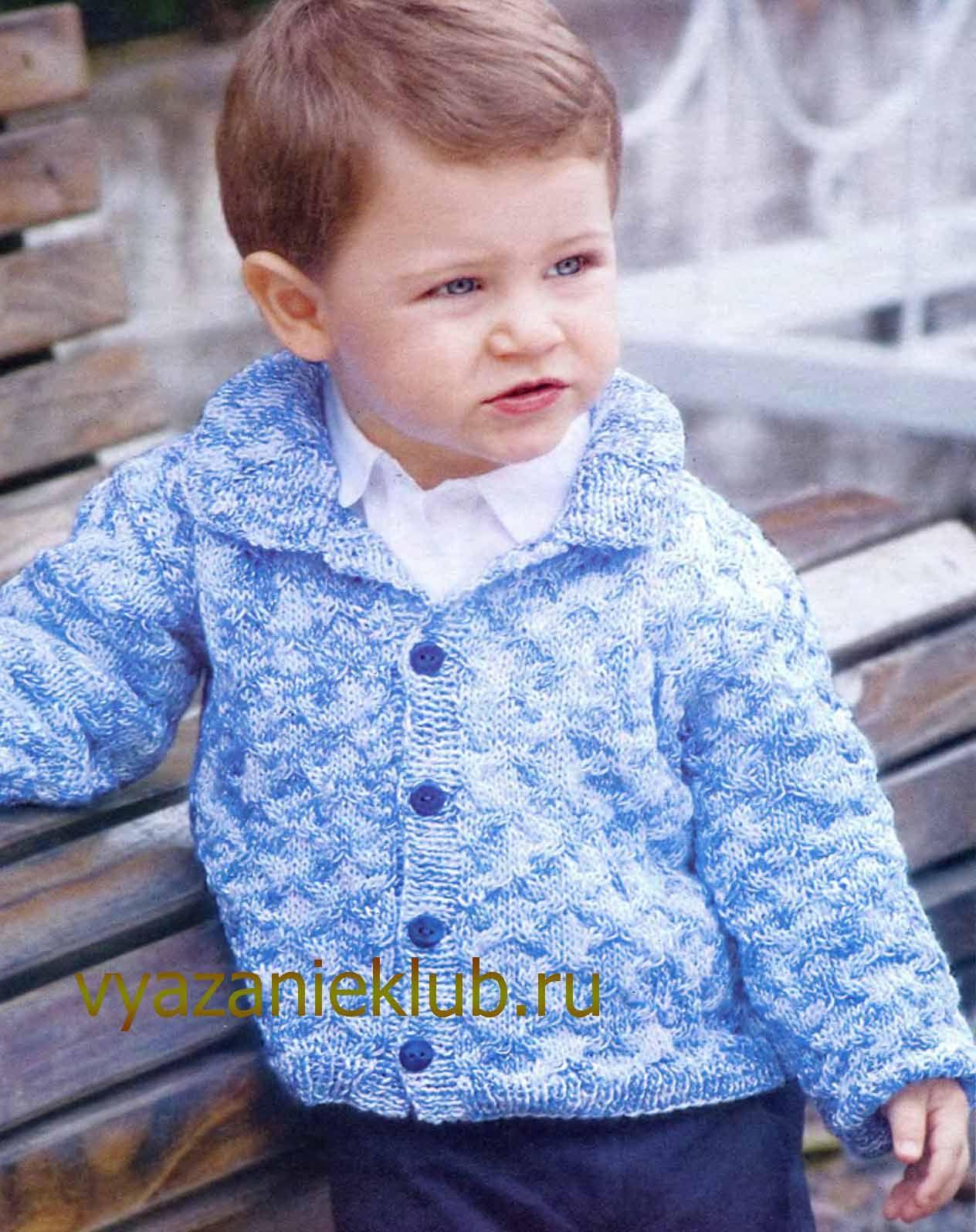 Кофты для мальчиков спицами (10 моделей с описанием)