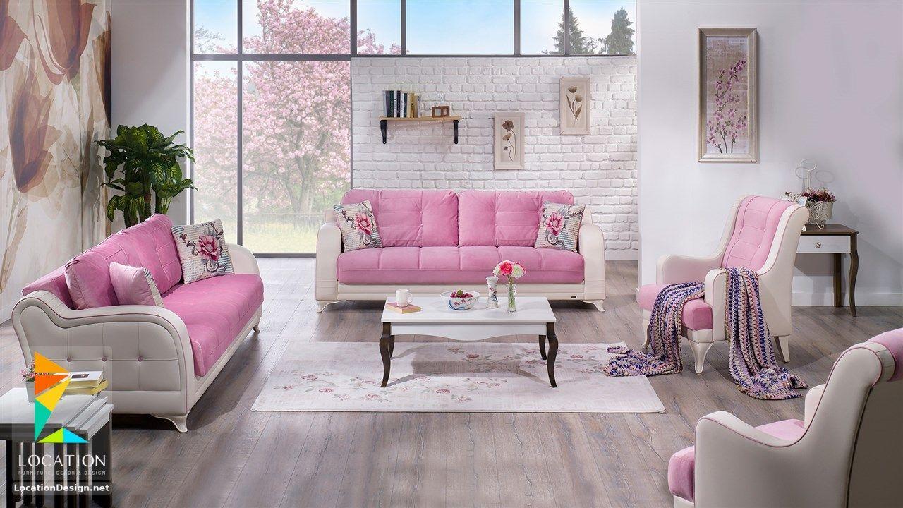افخم صور تصميمات انتريهات مودرن احدث تشكيلة انتريهات 2019 2020 Big Girl Rooms Room Girl Room