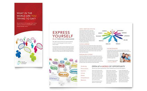 educational pamphlet template