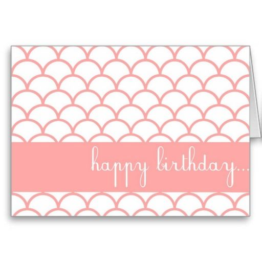 Pink Scallop Edge Customizable Happy Birthday Card