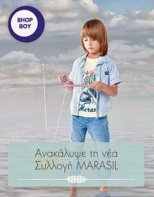 068c374b240 παιδικά ρούχα MARASIL νέα συλλογή άνοιξη - καλοκαίρι 2014 Ανακαλύψτε τη νέα  συλλογή στα παιδικά και