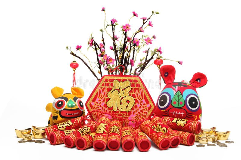 Chinese New Year Decorations. Traditional Handicraft Cloth