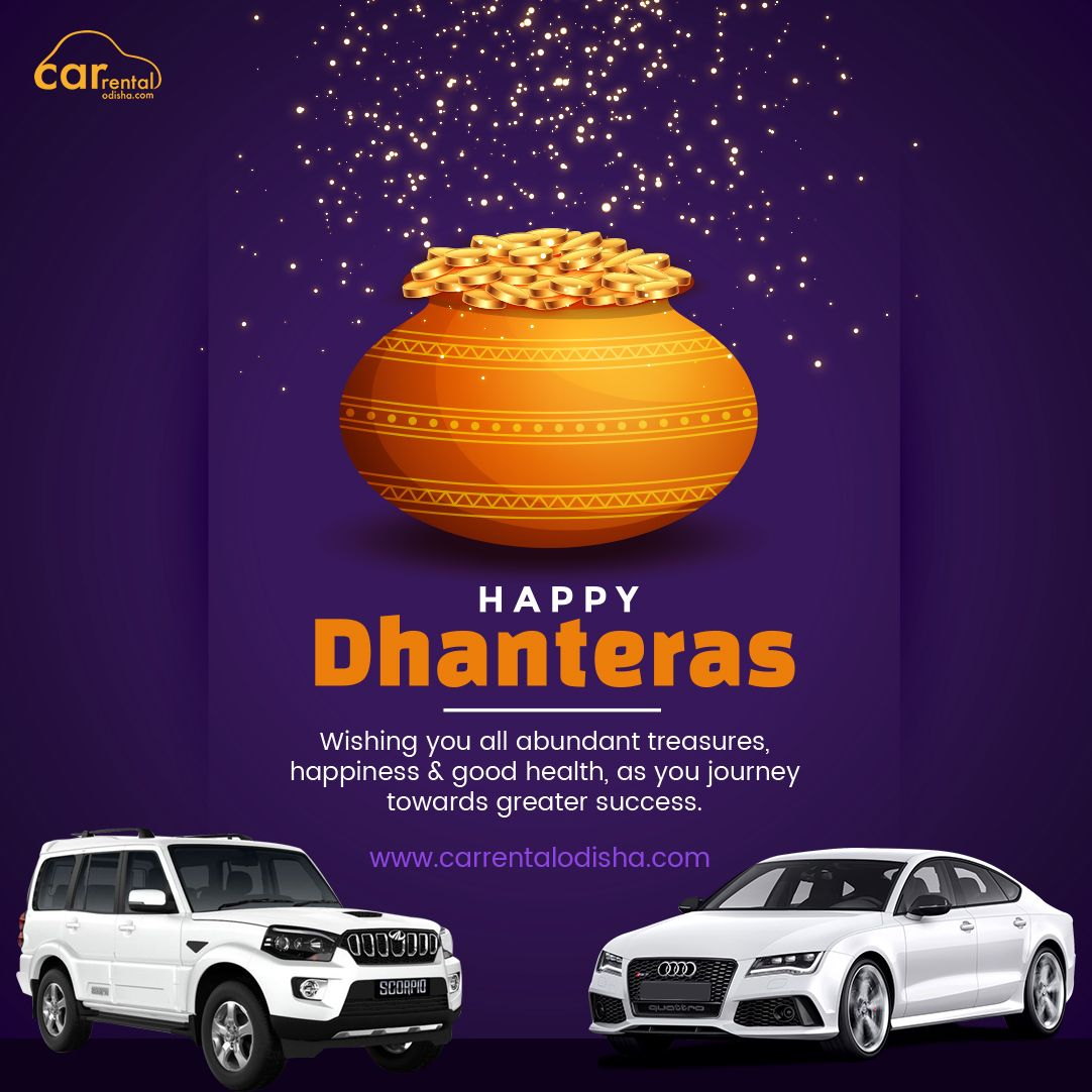 Let's celebrate Dhanteras with immense enthusiasm and