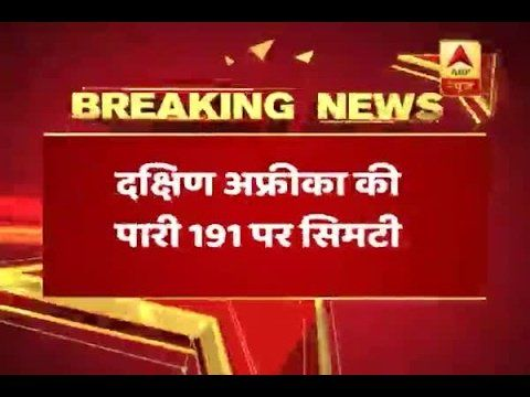 ICC Champions Trophy: India bundle SA for 191 https://t.co/bud8MVfx2p #NewInVids https://t.co/dl48mOqaTY #NewsInTweets