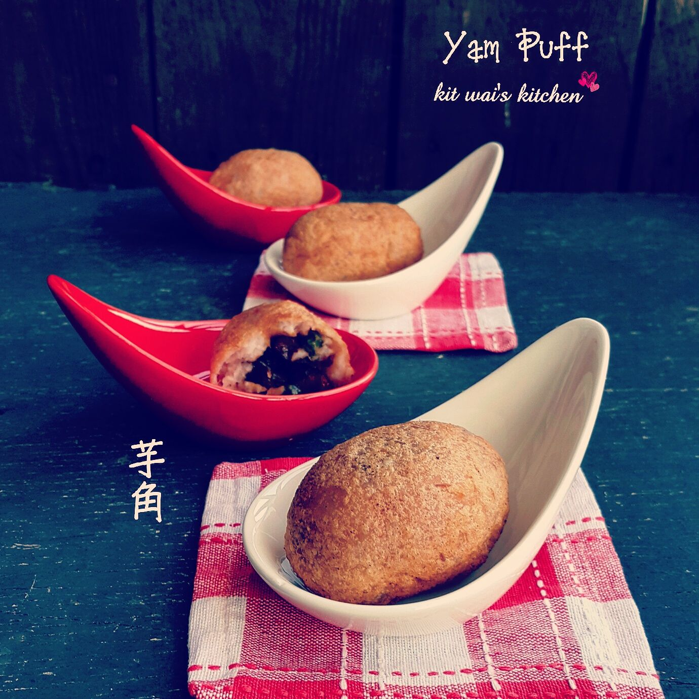 """Kit Wai's Kitchen : 五香芋角 ~ Yam Puff ( """" Wu Kok """" )"""