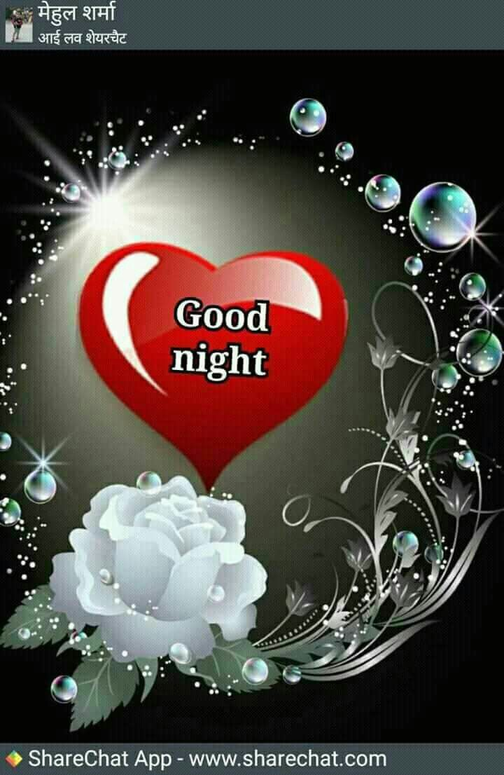 goodnight sister hope you have a restful sleep