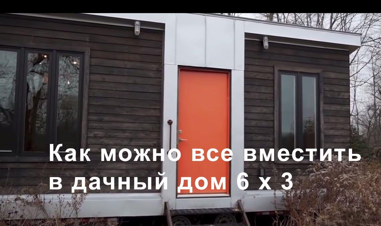Как можно строить дом своими руками фото 754