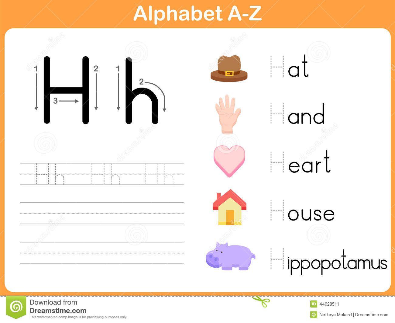 Alphabet Tracing Worksheet Stock Vector