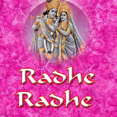 Radhe Radhe 2 All Mp3 Songs Free Download In 2020 Krishna Mp3 Song Mp3