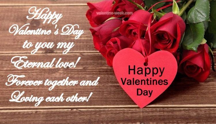 Happy Valentines Day 2020 Wishes Gif Images Messages Quotes Card