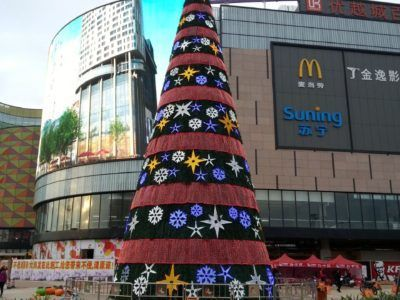 Mall decorative lighted commercial Christmas tree Christmas Lights