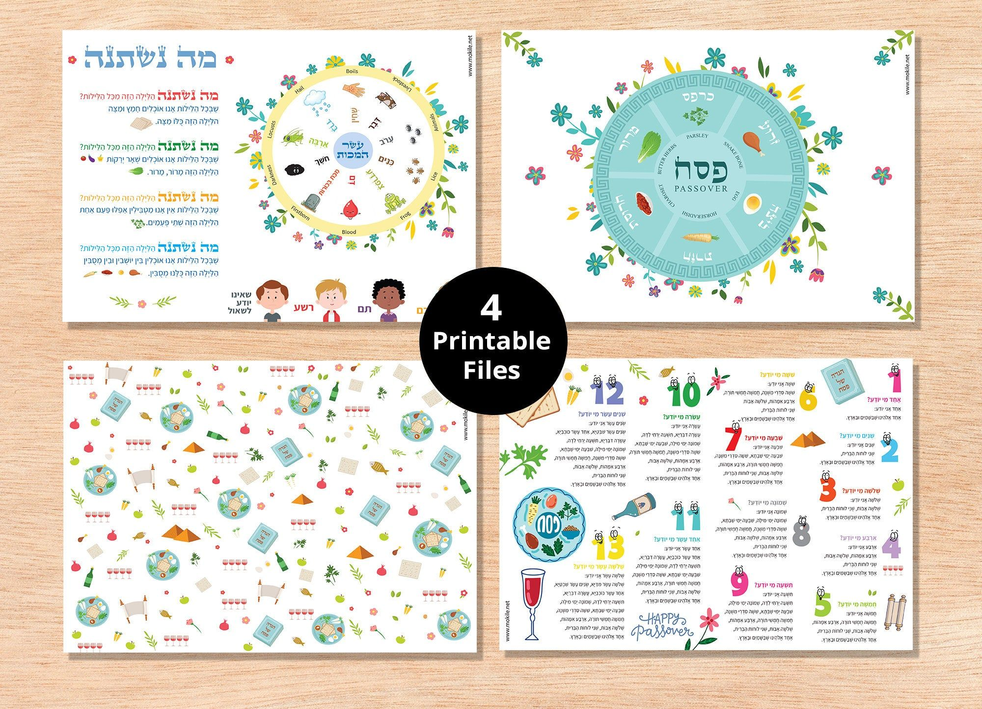 Passover פסח Pesach Passover Printables Passover Printable A Seder For Young Children Place Mat Set Pesach For Passover Printables Etsy Printables Pesach [ 1445 x 2000 Pixel ]