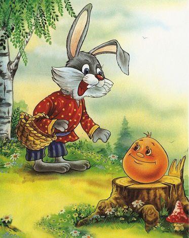 Катится колобок по дороге, а навстречу ему заяц ...