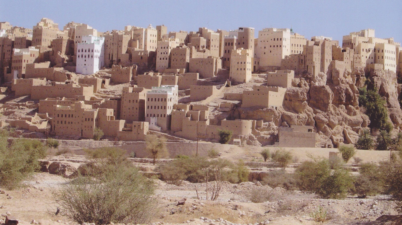 Yemeni vernacular architecture | MISFITS' ARCHITECTURE ...