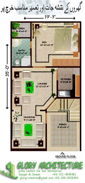 Pin By Glory Architecture On 20x45 House Plan And
