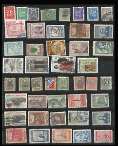 a republica dominicana lote de sellos usados 2620