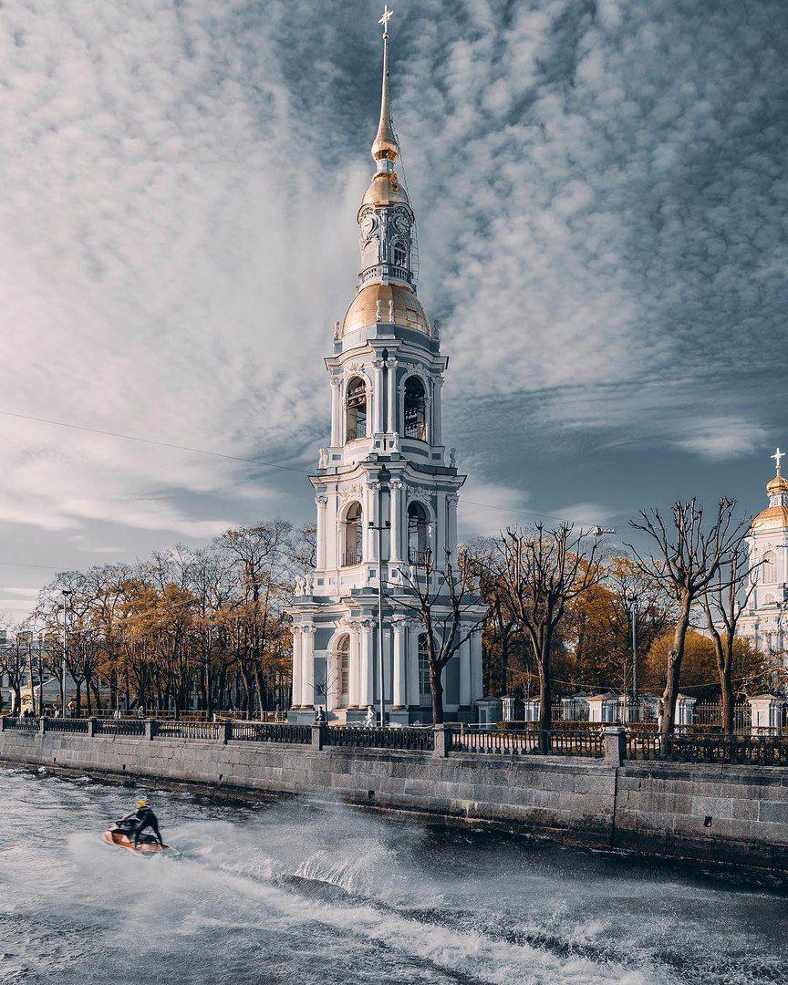 Колокольня Николо-Богоявленского собора, Крюков канал, СПб ...