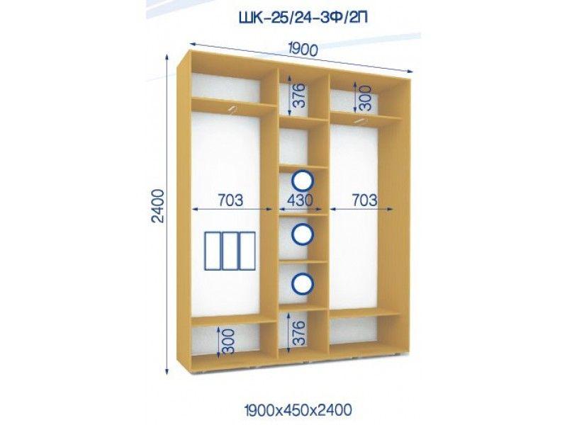 """Sliding wardrobe 3 doors """"Premium 2"""" (190 * 45 * 240), buy in Kiev with …"""