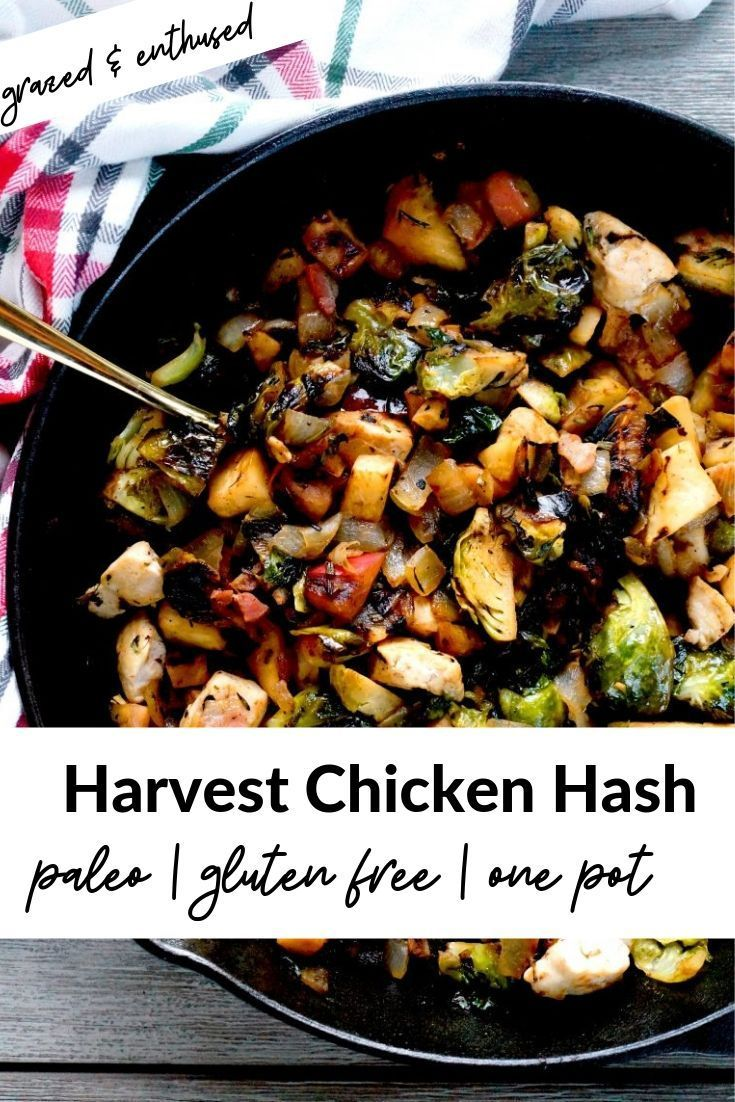 Harvest Chicken Hash for an easy one-pot weeknight dinner! #easyonepotmeals