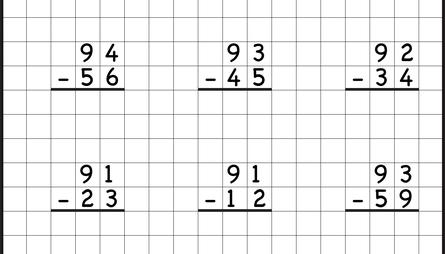 2 digit borrow subtraction regrouping 4 worksheets maths 2 digit borrow subtraction regrouping 4 worksheets ibookread Download