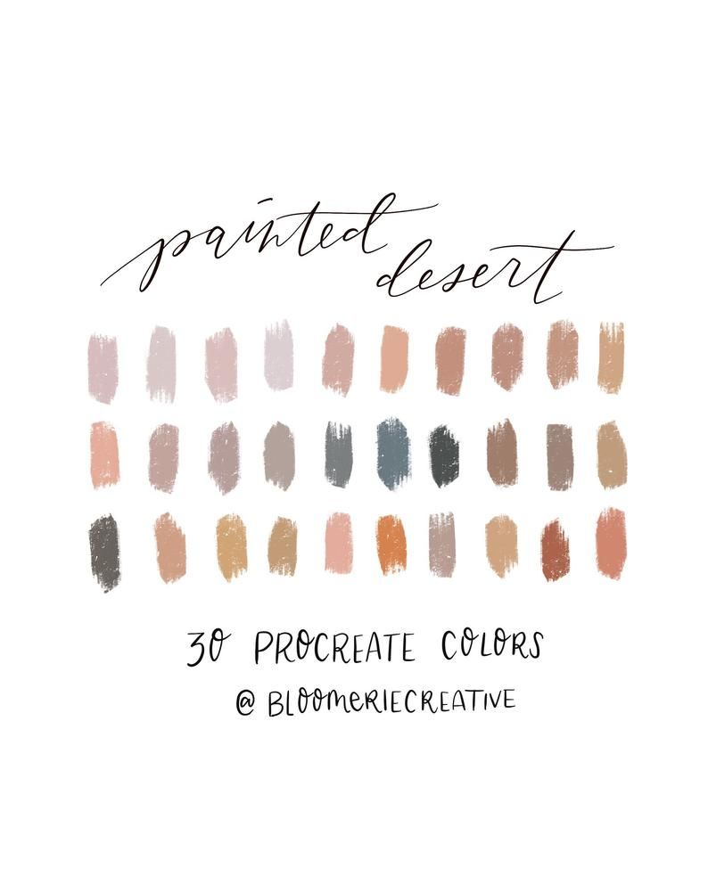 Painted Desert / Autumn / Fall / Procreate color palette / Procreate swatches