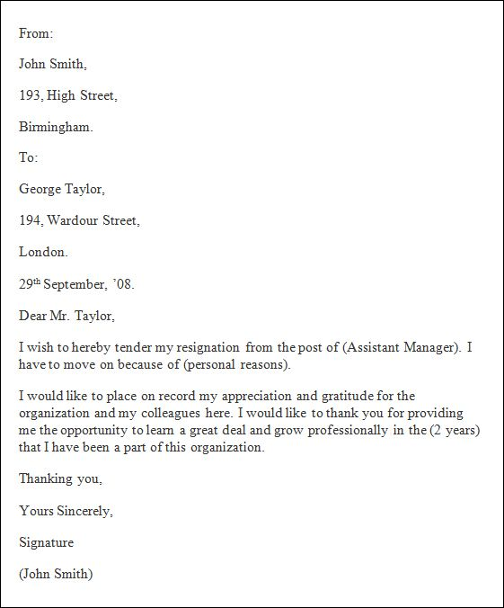 Sample Formal Letter Of Resignation  HttpJobresumesampleCom