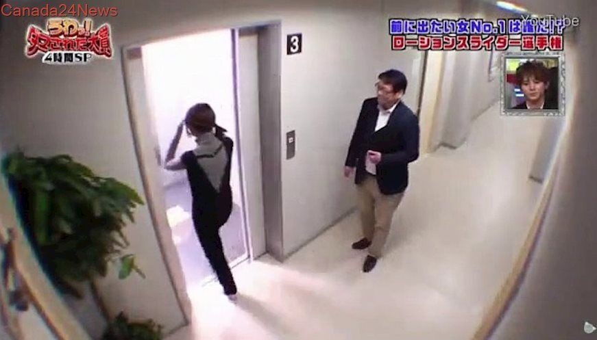 This is the moment a woman plunged through a trap door hidden in the floor of a lift as the host watched on during a Japanese TV prank show. & Japanese TV prank show shocks woman as elevator turns into trapdoor ...