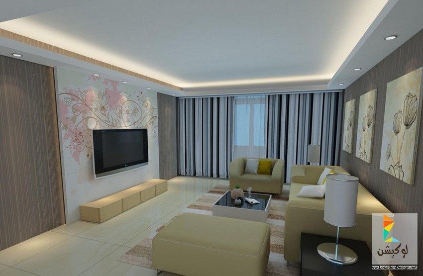 الوان دهانات غرف معيشة مودرن لوكشين ديزين نت Minimalist Living Room Design Modern Minimalist Living Room Minimalist Interior Design Living Room