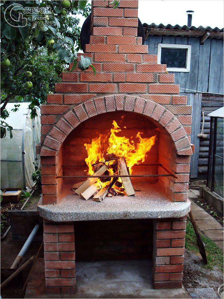 простая печь барбекю