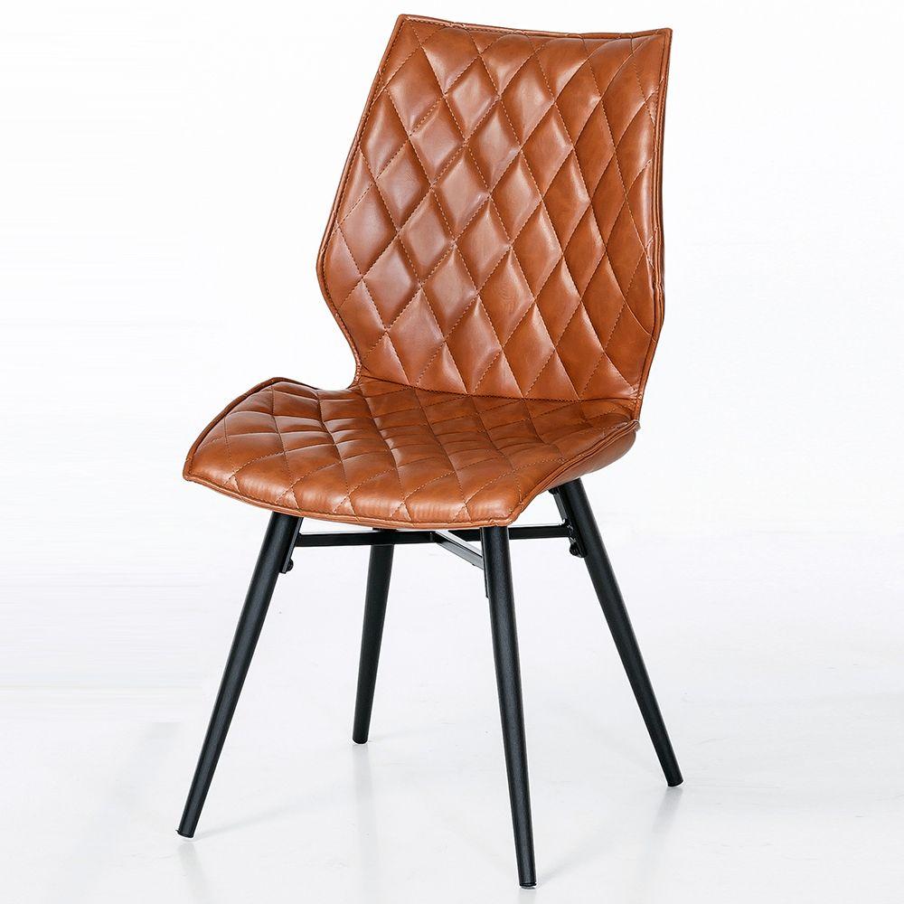 Stuhl Set in Braun gesteppt Metallgestell (2er Set) Jetzt bestellen ...