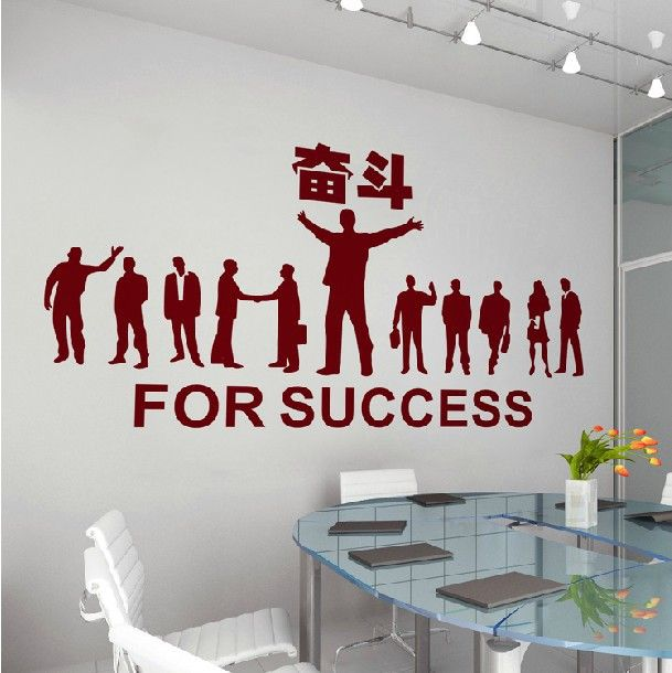 offices Wall Stickers - Google Search | Wall Stickers ...