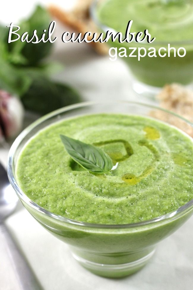 Basil cucumber gazpacho - so summery, and it only takes a couple of minutes to make!