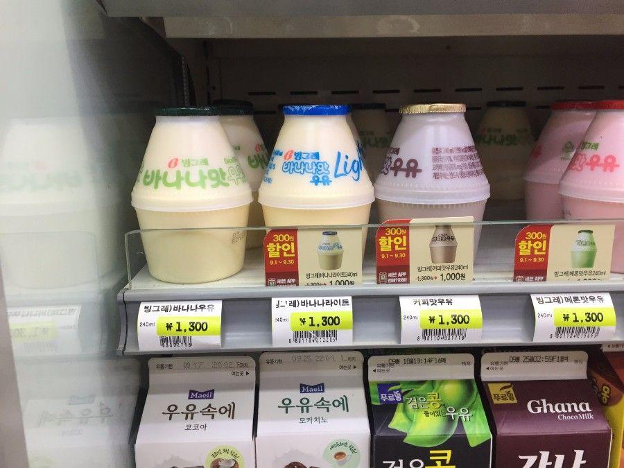 Pin By Elbts On Korea Aku Dtg Halal Snacks Halal Recipes Store Snacks