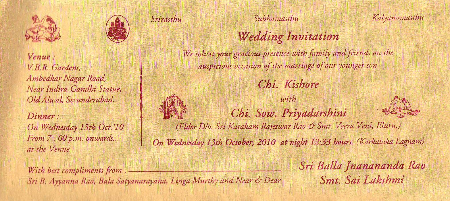 Wedding Invitation In English Wordings: Wedding-invitation-cards-designs