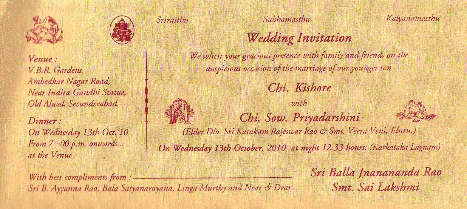 Wedding Card English Format Unique Wedding Ideas