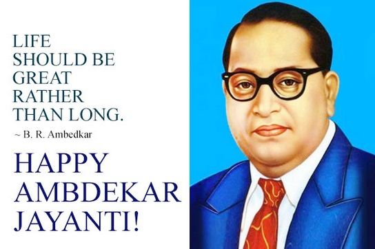 14 April Dr Bhim Rao Ambedkar Jayanti Wishes Images Pictures Hd