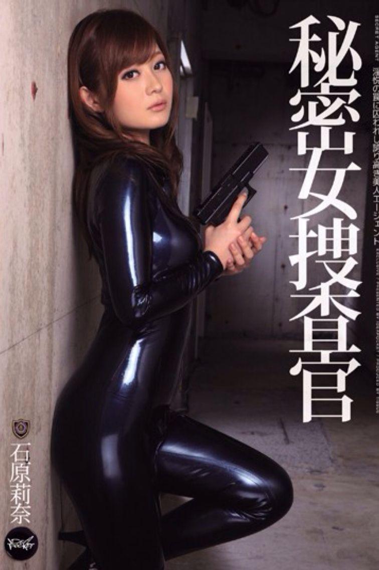 japanese girl in latex