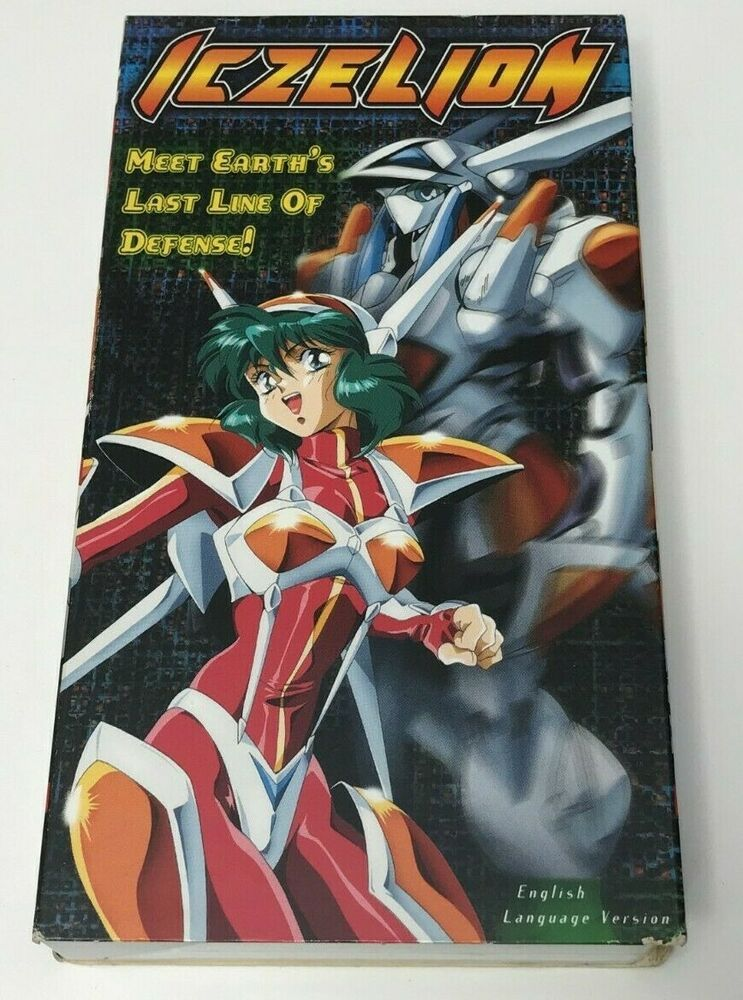 Details about iczelion 1994 vhs english dubbed anime