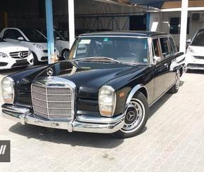 تيربو العرب أخبار سيارات الوسيط المميزة Antique Cars Vehicles Car